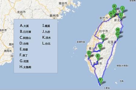 最地道的台湾旅游攻略
